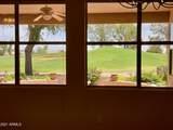 17233 Goldwater Drive - Photo 7