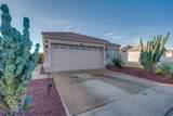 4385 Campo Bello Drive - Photo 4