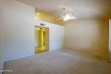 20406 Spring Meadow Drive - Photo 23
