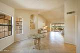 20406 Spring Meadow Drive - Photo 9