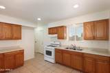 1391 Lily Place - Photo 4