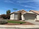 12721 Monte Vista Road - Photo 3