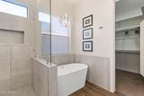 2935 Mulberry Drive - Photo 45