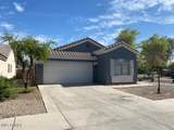 3406 Wayland Drive - Photo 2