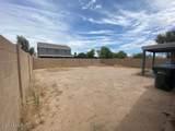 3406 Wayland Drive - Photo 43