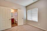 7109 Beverly Road - Photo 16