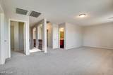 7109 Beverly Road - Photo 23