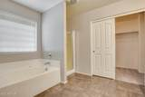 7109 Beverly Road - Photo 28