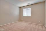 7109 Beverly Road - Photo 35