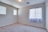 7109 Beverly Road - Photo 39