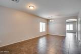 7109 Beverly Road - Photo 4