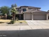 22661 Kimberly Drive - Photo 1