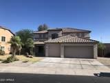 22661 Kimberly Drive - Photo 2