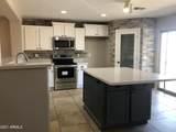 22661 Kimberly Drive - Photo 3