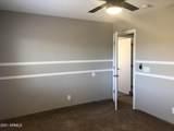 22661 Kimberly Drive - Photo 9