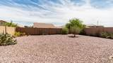 25841 Valley View Drive - Photo 6