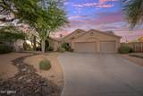 7030 Carriage Trails Drive - Photo 4