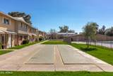 4605 Mill Avenue - Photo 6