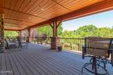 15035 Countryside Road - Photo 49