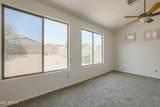 17536 Desert View Lane - Photo 16