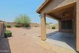 17536 Desert View Lane - Photo 28
