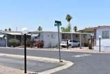 8780 Mckellips Road - Photo 15