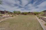 8711 Eastwood Circle - Photo 6