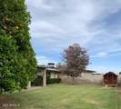 4315 Echo Lane - Photo 15