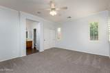3137 Ivanhoe Street - Photo 11