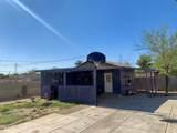 3902 Tonto Street - Photo 4