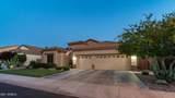 4965 Indian Wells Drive - Photo 37