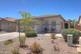 44889 Balboa Drive - Photo 2