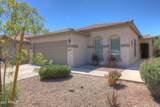 44889 Balboa Drive - Photo 3