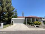 9317 Alder Drive - Photo 2