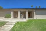 9225 Arroya Vista Drive - Photo 1