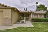 13631 Teakwood Drive - Photo 2