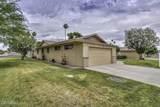 13631 Teakwood Drive - Photo 4