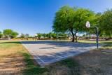 11934 Flores Drive - Photo 8