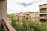 5450 Deer Valley Drive - Photo 21