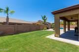 11947 Villa Hermosa Lane - Photo 36