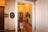 3930 Colonial Drive - Photo 15