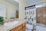 14727 Piccadilly Road - Photo 25