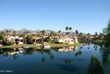 10080 Mountainview Lake Drive - Photo 44