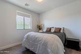 2645 Campbell Avenue - Photo 46