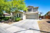 13174 Mulberry Drive - Photo 16