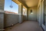 13174 Mulberry Drive - Photo 2