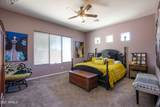 13174 Mulberry Drive - Photo 32