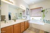 13174 Mulberry Drive - Photo 35