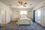 13174 Mulberry Drive - Photo 48