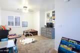 20625 Ancon Avenue - Photo 18